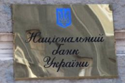 Azarov introduces new head to NBU staff