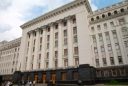 Deputy Head of Yanukovych's Administration Larin to supervise issues of regional, staff policy