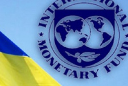 Azarov has proposals for IMF