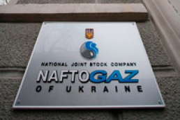 Government increases Naftogaz's charter capital by UAH 8 b