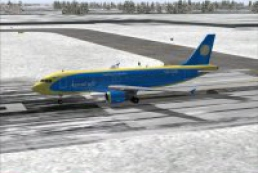 UAH 42 million of debt collected from Aerosvit for servicing at Boryspil Airport