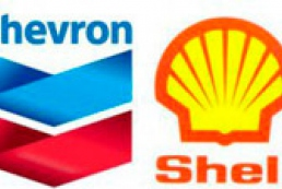 Azarov: Agreement with Shell on gas distribution to be signed on January 24