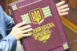 Crimea prepares amendments to Constitution