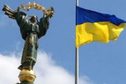 Ukrainians celebrate Unity and Liberty Day