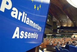 PACE not to discuss Ukraine's issue during January session
