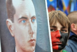 Names of Bandera and Shukhevych missing in EIT, Education Ministry confirms
