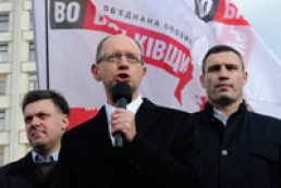 Koshulynsky opens oppositionists meeting