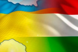 Ukraine, Hungary to hold session of joint commission
