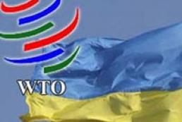 Ukraine, WTO not start talks on duties