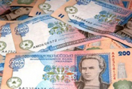 Minimum wage increases to 1218 UAH in 2013