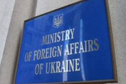 FM confirms detention of Ukrspetsexport employees in Kazakhstan