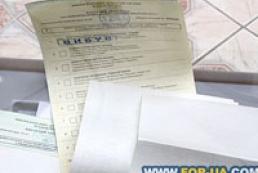 Rybak: Kyiv elections may be held this summer