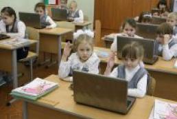 Religious schools in Ukraine: knowledge is light, ignorance is darkness