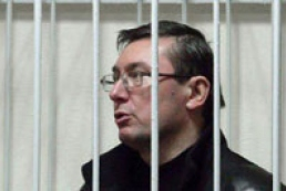 Court to consider Lutsenko's appeal in 10 days