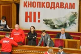 PR not wants to arrange circus performance in Rada