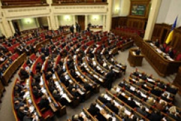 30 oppositionists left in Rada for week-end