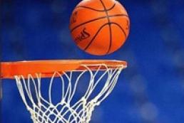 EuroBasket-2015 costs seven b hryvnia