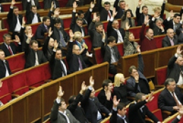 Rada to consider issue on mandates withdrawn of two deputies