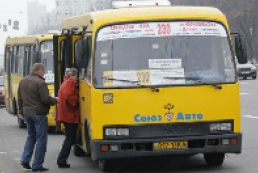 Ticket prices for public transportation not to increase in Kyiv