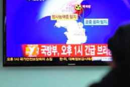 North Korea confirms it conducted a nuclear test