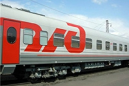 Russian Railways suspends train ticket sales to Ukraine