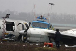 Main versions of aircraft crash in Donetsk announced
