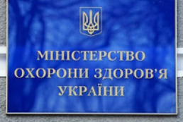 Up to 350 Ukrainian children die from infectious diseases annually