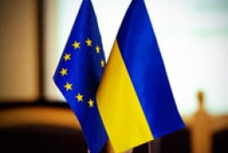 Europe asks Ukraine not to miss its chance