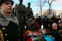 Top officials pay tribute to Ukrainians killed in Afghanistan