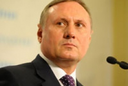 Yefremov: Parliament not to be unblocked by force