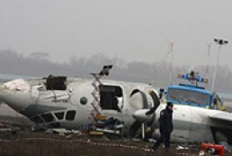 Terrorist attack not the reason for aircraft crash in Donetsk