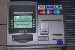 Pin-code and card are two incompatibles: how to protect your money from thieves