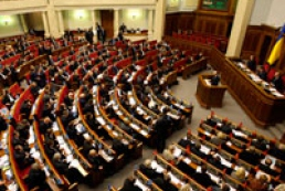PR deputies left Parliament's session hall