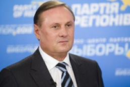 Yefremov tells about personal vote