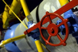 Ukraine to buy only 18-20 billion cubic meters of gas from Russia