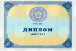 Verification of diploma authenticity to be a paid service