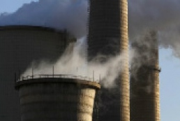 Ecology Ministry: Industry remains main air pollutant