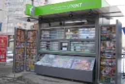 Six thousand kiosks to be kept in Kyiv