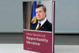 Yanukovych spends book fee on charity