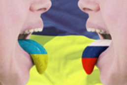 Philology lessons: does Ukraine need a strict law on languages?