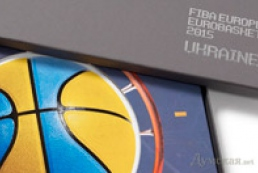 Cabinet identifies facilities to be prepared for EuroBasket