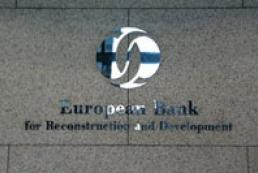 Ukraine raises EBRD loan to improve NPPs safety
