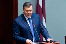 Yanukovych: Ukraine implementing reforms to create favourable business climate