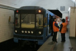 Kyiv subway starts modernization of rolling stock