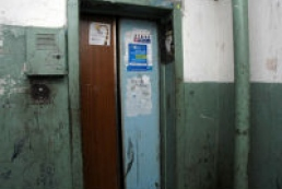 Kyoto Protocol funds to be spent on Kyiv schools and elevators