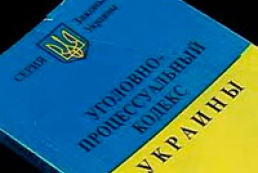 New Code of Criminal Procedure effective for 100 days: first results