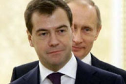 Medvedev: Ukraine's accession to the CU in 3+1 format is impossible