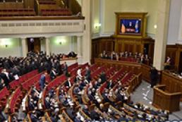 Parliament's rostrum, presidium not blocked