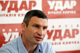Opposition demands to vote for Vasylkiv elections first tomorrow