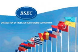 Ukraine to hold three meetings during chairmanship in BSEC